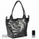 Женская сумка Afina арт.222553 купить в интернет-магазине, цена.