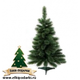 Triumph Tree Ель Лесная красавица  (Forest Frosted Pine) 155см арт. o-788040