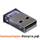 Адаптер Bluetooth TRENDnet TBW-106UB Микро Bluetooth USB