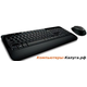 (M7J-00012) Клавиатура + Мышь Microsoft Wireless Desktop 2000 USB Retail