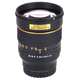 Samyang 85mm f/1.4 AS IF Samsung NX