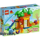 Lego Duplo 5947 Winnie the Pooh's House (Дом Медвежонка Винни) 2011