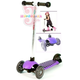 Ybike YBGPu2 Самокат 3-х колесный GLIDER MINI - purple, фиолетовый